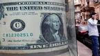 بدهی اقتصادهای بزرگ جهان چقدر است ؟