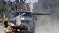 300 کشته و مجروح در درگیری های لیبی