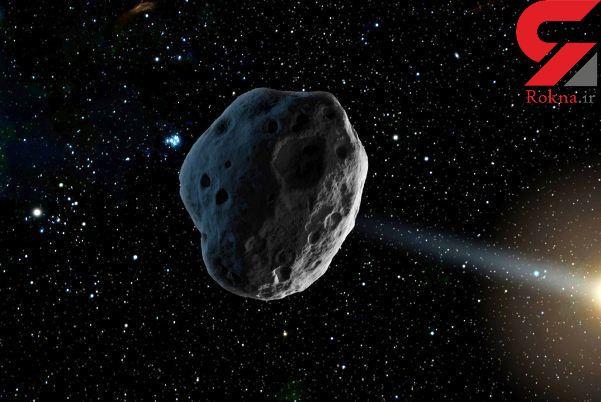 این سیارک پس از 8 سال فردا از کنار زمین می گذرد