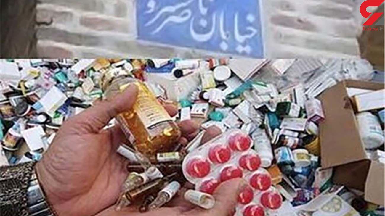 هر دارویی که بخواهید داریم!