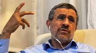 امیری فر از اتهامات احمدی نژاد تبرئه شد