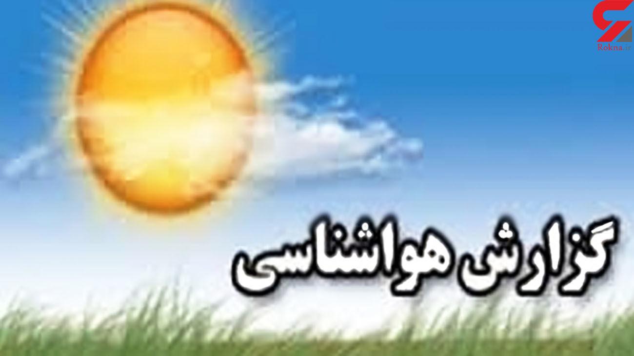 وضعیت جوی استان های کشور تا پایان هفته
