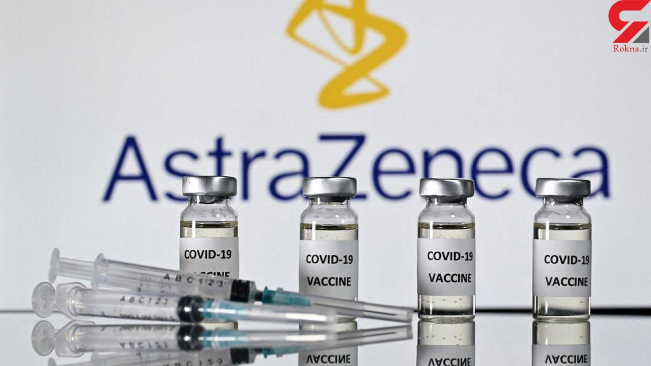 فروردین 1400 واکسن آسترانزکا وارد کشور می شود