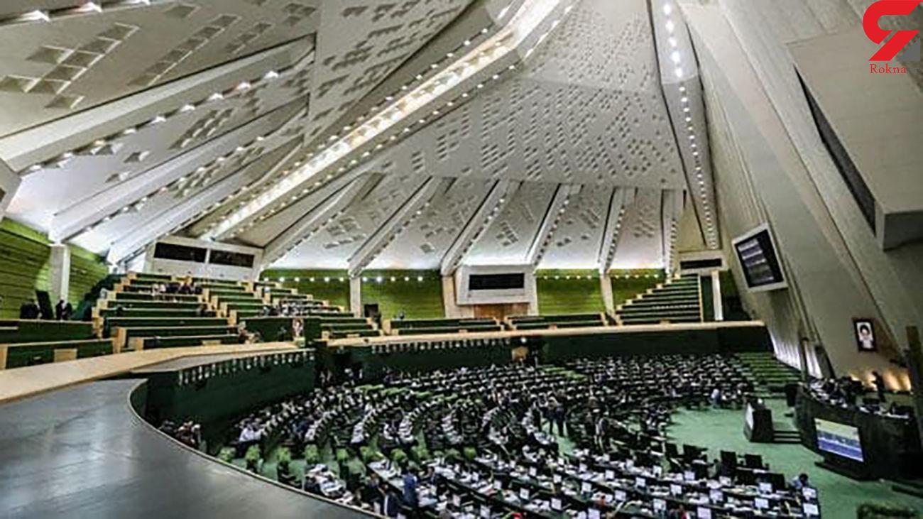 مهلت ۱۵ روزه شورای نگهبان برای رسیدگی به صلاحیت داوطلبان انتخابات ریاست جمهوری