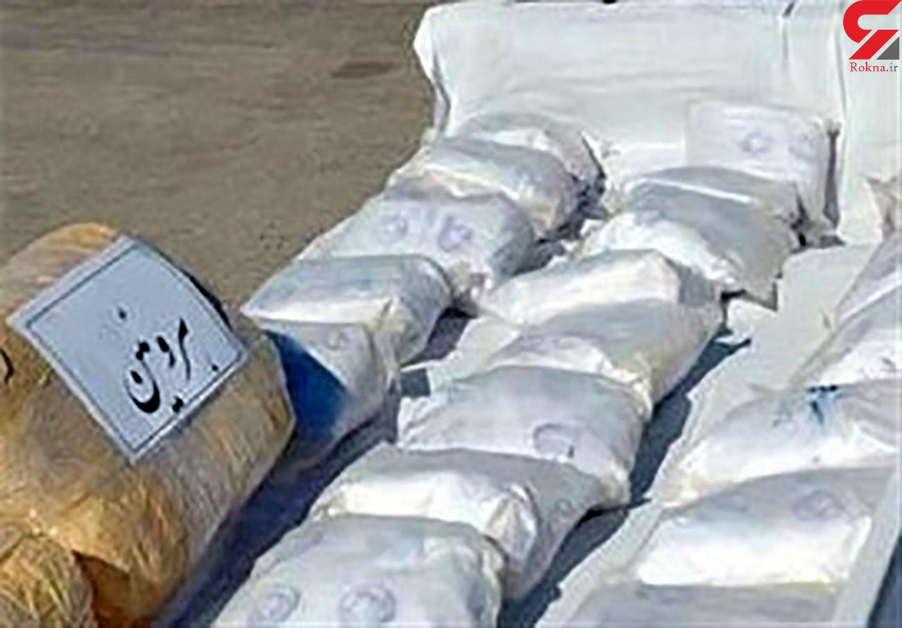 ناکامی قاچاقچیان در انتقال بیش از 500 کیلو مواد افیونی / پلیس اصفهان فاش کرد