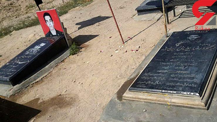 وصیت نامه شهیدی که «آچار فرانسه» سردار سلیمانی بود + تصاویر
