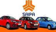 قیمت روز خودروهای سایپا امروز یکشنبه ۱۹ آبان