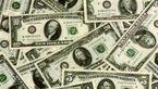 نرخ 15 ارز افزایش یافت + جدول