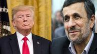 شباهت عجیب دونالدترامپ و محمود احمدی نژاد+عکس