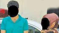 عروس 18 ساله شکنجه گر بود! / در دماوند فاش شد + عکس