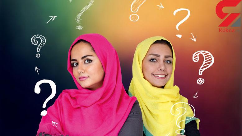 7 سوتی خانم های 30 ساله ایرانی / اشتباهاتی که جبران ناپذیر است