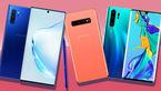 قیمت گوشی موبایل سامسونگ در بازار + جدول قیمت