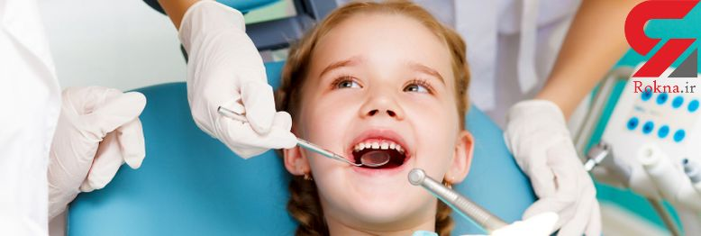اهمیت دندان های شیری کودکان را جدی بگیرید