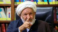 اعدام نوچه های مسعود رجوی در ساختمان نیمه کاره ای در سه راهی کرمانشاه