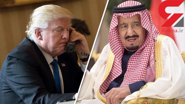 گفتوگوی تلفنی ترامپ و پادشاه عربستان و تاکید بر حل دیپلماتیک بحران قطر