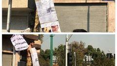 اعتراض عجیب یک سرباز به رفتار مافوقهای خود در ارتش+عکس
