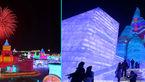 جشنواره رنگارنگ برف و یخ هاربین چین+عکس