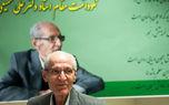 دکتر سمیعی درگذشت+ عکس