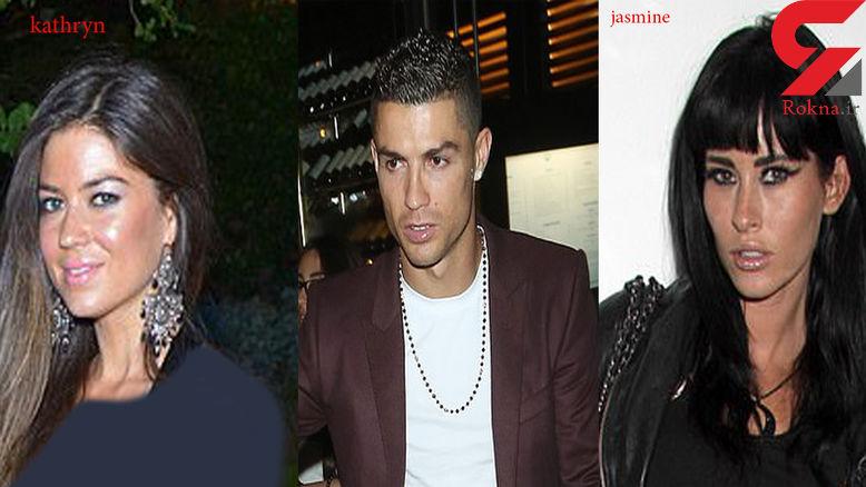 2 زن رونالدو را رسوا کردند / در تنهایی سیاه فوق ستاره پرتغالی چه بر زن جوان گذشت؟ + عکس