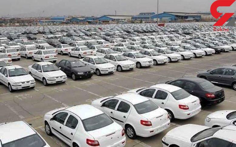 ۲ اتفاق بزرگ در بازار خودرو