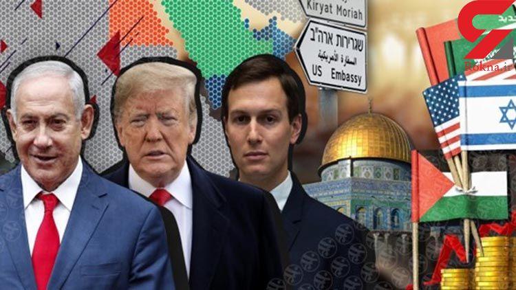 نیویورکتایمز: طرح «معامله قرن» ترامپ به شدت از اسرائیل جانبداری کرده است