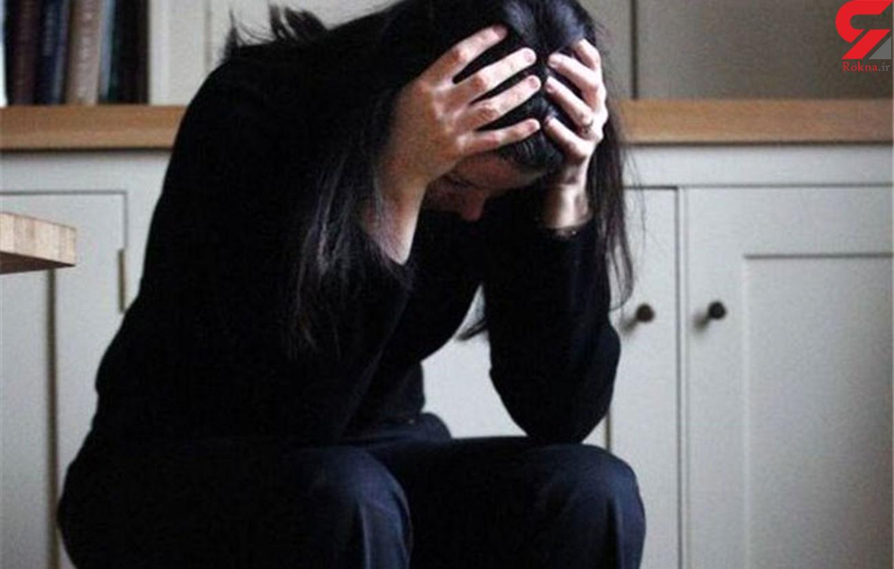 دردسر عشق دختر 27 ساله به مرد 53 ساله / آبرویم را باختم و حبیب ناپدید شد