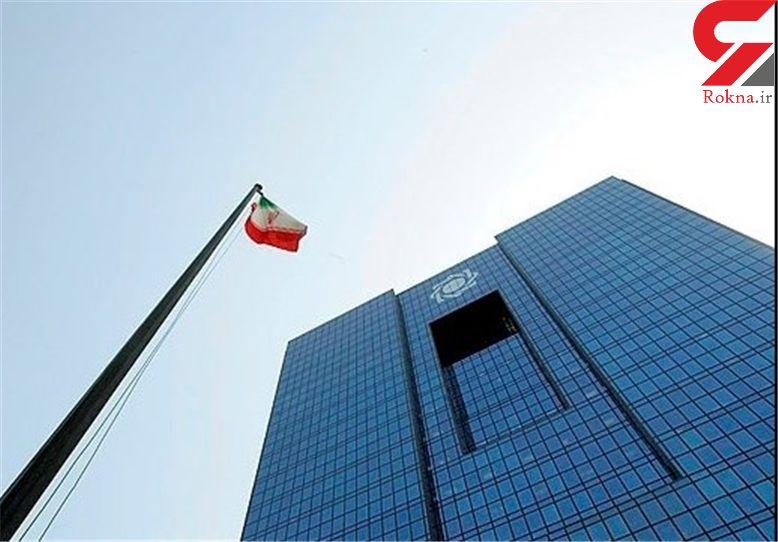 بانک مرکزی: خدمات جدید ۲۳گانه صرافیها + مدارک مورد نیاز مشتریان
