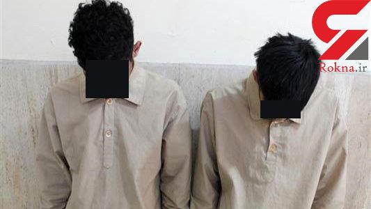 2 برادر پلید تهران دستگیر شدند+ عکس