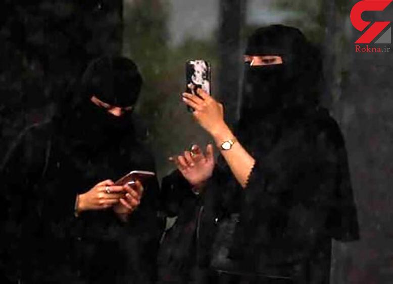 محاکمه یک مرد بخاطر پیشنهاد خجالت آور به زنان سعودی + جزییات