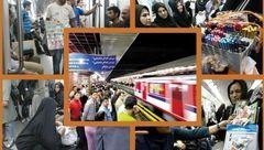 سوراخ کردن گوش در متروی تهران بدون درد و خونریزی! + عکس