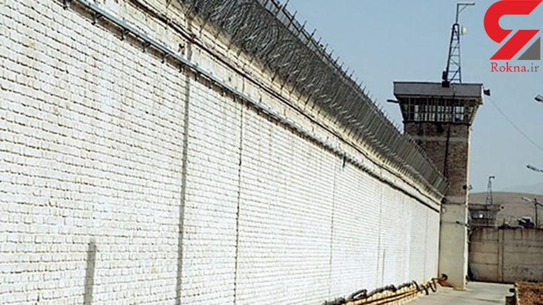 فرار تبهکاران از زندان پارسیلون خرمآباد / عصر امروز رخ داد