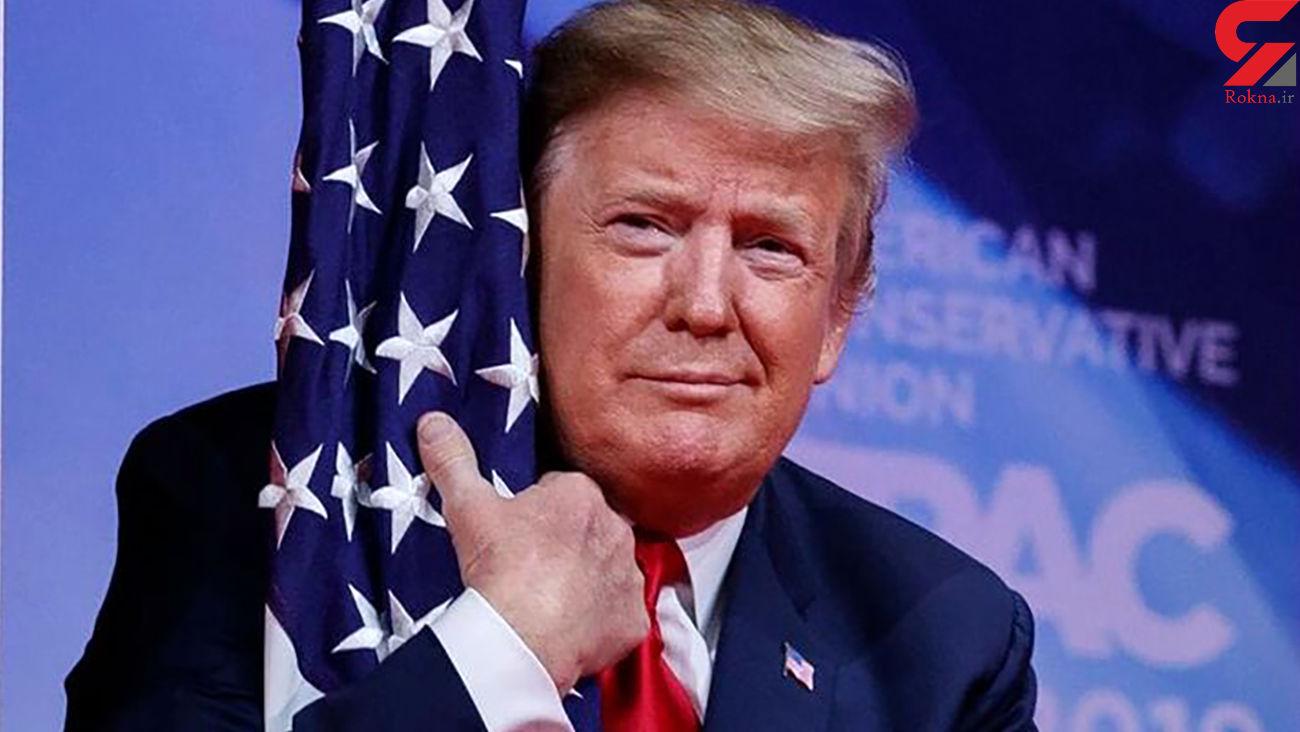 آیا ترامپ برکنار میشود؟