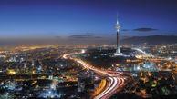 لیست ساختمان های معروف ناایمن تهران / از سینما آزادی تا بیمارستان دی ! + عکس
