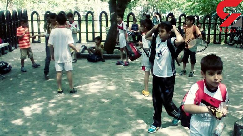 دانش آموزان در تابستان چطور اوقات فراغت خود را پرکنند