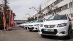 طرح ساماندهی بازار خودرو تا یک ماه آینده در دستور کار جلسه علنی +متن طرح