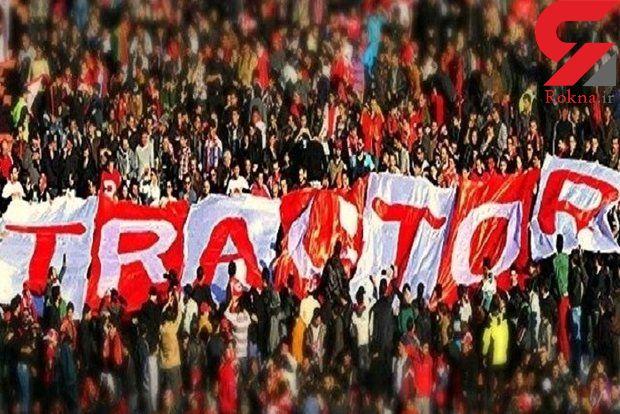 آزادی 48 هوادار بازداشت شده تراکتورسازی