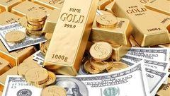 قیمت طلا، قیمت سکه و قیمت ارز امروز ۹۷/۰۷/۲۵