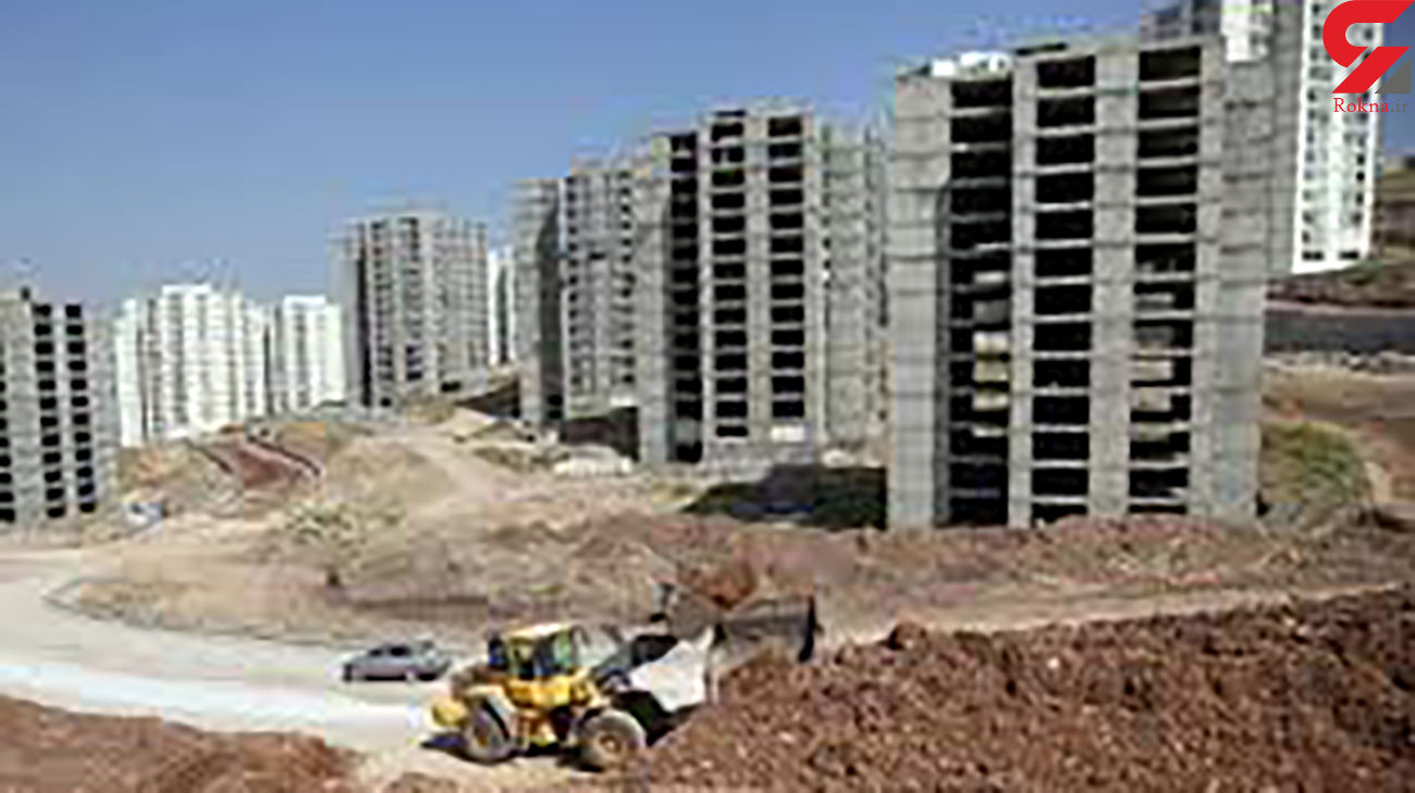میزان ساخت مسکن در ۸ سال گذشته ۵۰ درصد کاهش یافت