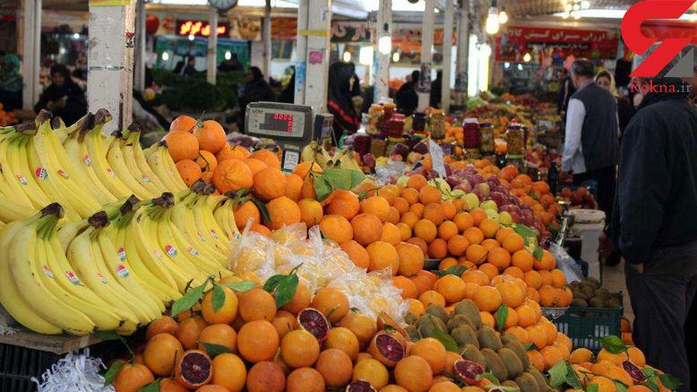 افزایش عجیب قیمت میوه در بازار شب عید/ آیا بساط واسطهها برچیده میشود؟