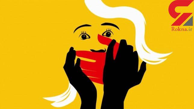 72 ساعت تجاوز بی رحمانه به دختر باکره / زهره 16 ساله بود