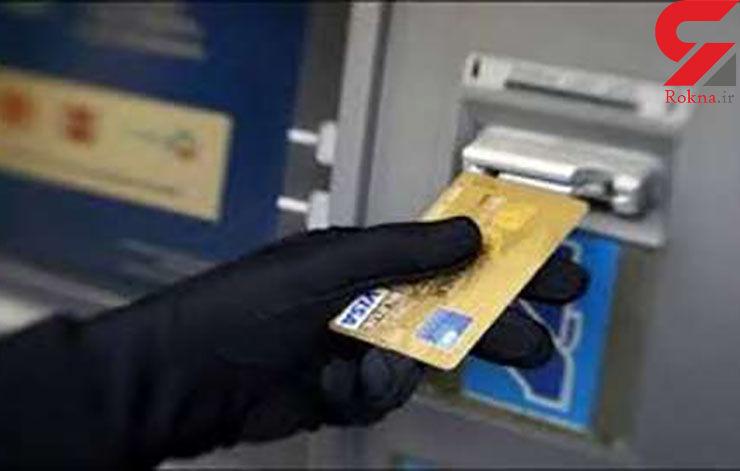 دستگیری عامل برداشت غیرمجاز میلیونی از حساب بانکی