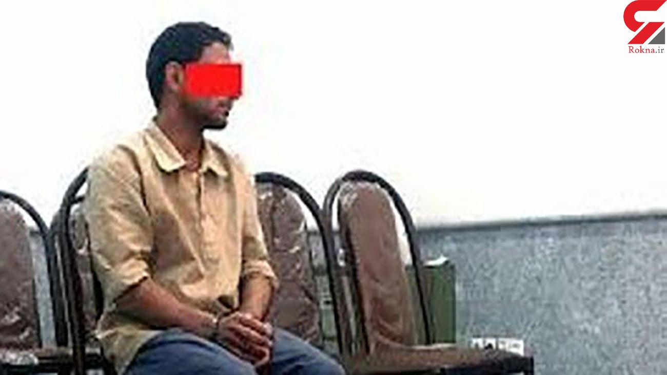 دختر دانشجوی مشهدی به دام رمال جوان افتاد / او در تهران دستگیر شد