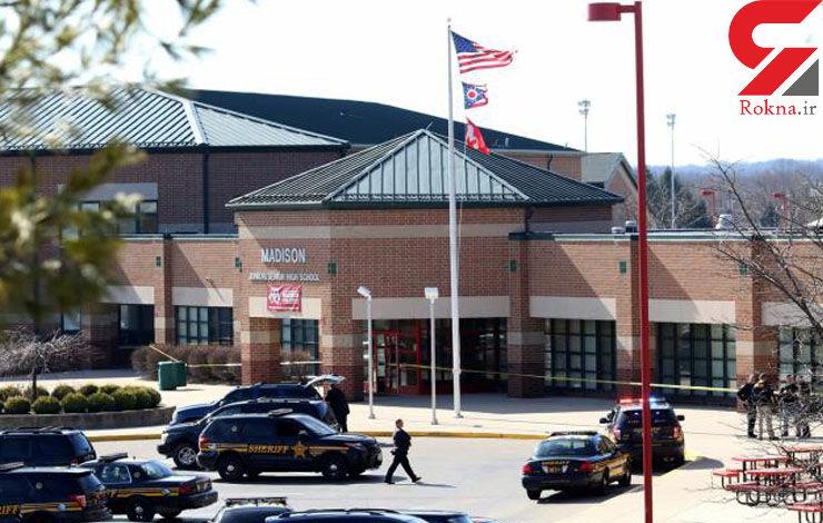 4 مجروح در تیراندازی دبیرستانی در اوهایو