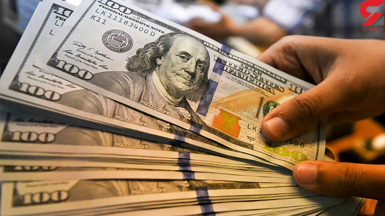کل ذخایر ارزی ایران چقدر است؟
