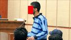 اعدام و زندان برای عاملان به راه انداختن حمام خون در خیابان معلم + عکس