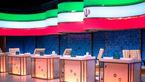 توضیح مدیرکل روابط عمومی صداوسیما درباره مناظرات انتخاباتی