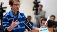 اختلاف نظر درباره اعدام بابک زنجانی !