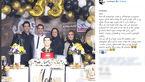 چهره های معروف و هنرمند در جشن تولد محسن یگانه +تصاویر