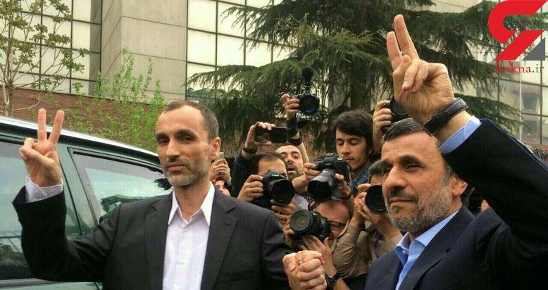 احمدی نژاد و بقایی رد صلاحیت شدند /واکنش سخنگوی ستاد احمدینژاد و بقایی به رد صلاحیت آنها