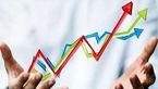 یک بام و دو هوای آمار رشد اقتصادی کشور از دید مرکز آمار و بانک مرکزی !